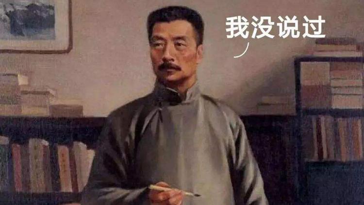 合集|当鲁迅先生的名言事迹变成游戏..