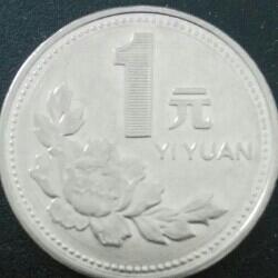 阿宇1967